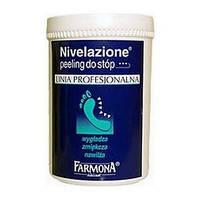 Farmona Nivelazione (Фармона НИВЕЛАЗИОН) Крем для стоп 500 мл