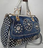 Женская джинсовая  сумка с украшением  Farfalla Rosso