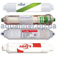 Постфильтры, минерализаторы, капиллярные мембраны, активаторы воды