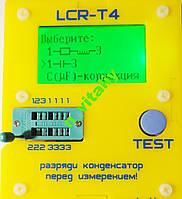 Т4 Т3 КОРПУС для тестера, измерителя ESR LCR T4 T3