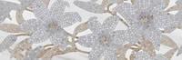 Плитка для стен Сады Форбури обрезной 30х89,5 см (13010R)