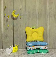 """Подушка для новорожденных """"Желтое яблоко"""""""