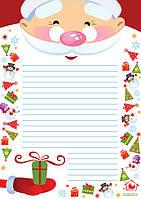 Красочный волшебный бланк письма Деду Морозу купить 5 грн с доставкой и конвертом