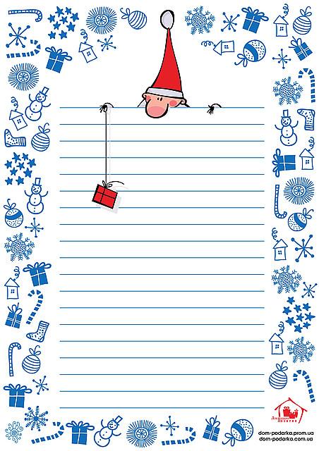 Оригинальная форма для письма Деду Морозу , Санта Клаусу и специальный конверт купить