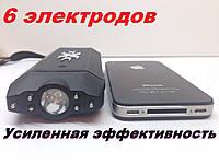 Электрошокер усиленный с 6 (три пары) электродами. Высокая эффективность применения. Новинка на Украине.