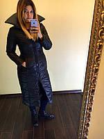 Женское стеганое пальто для пышных красавиц