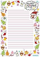 Интересное красочное письмо санта Клаусу купить готовый бланк