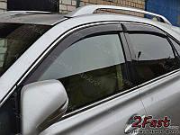 Ветровики-дефлекторы Lexus RX III 2009-2015