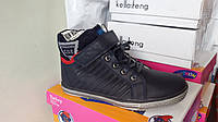Спортивные ботинки для школы на мальчика Солнце PT6902-B 34,35,36