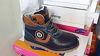 Демисезонные  синие ботинки на шнуровке для мальчика CLIBEE F585 синий
