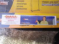 Инерционная сушка Диана, производство Турция