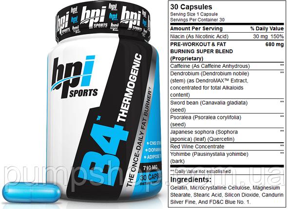 Жиросжигатель BPI Sports B4 -30 капсул , фото 2