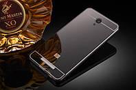 Чехол для Xiaomi Redmi Note 2 (5,5 дюйма) - зеркальный
