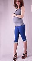 Бриджи для беременных с цветными вставками, синий и беж бриджи, для беременных, 46, 42-58, лето, Украина, бенгалин, Бриджи, цветочный принт и растительные узоры, синий