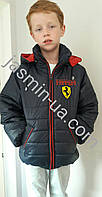 Зимняя куртка на мальчика Феррари