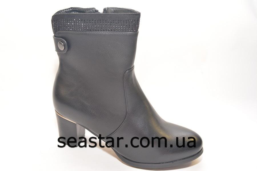 5f3e0e8c9 Осенние ботинки экко-кожа, цена 420 грн./пара, купить в Хмельницком ...