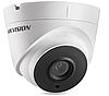 Купольная Turbo HD видеокамера Hikvision DS-2CE56D0T-IT3 (3.6 мм)