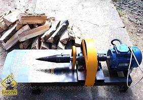 Дровокол винтовой (220 В, 2,2 кВт) конус 70 мм