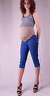 Бриджи для беременных с хлястиками на карманах, в расцветках (42-58) синий