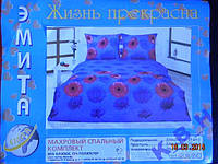 Комплект махровый  2-х спальный