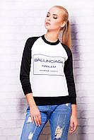Женская чёрно-белая кофта Ballinciaga кофта Урсула-2 д/р