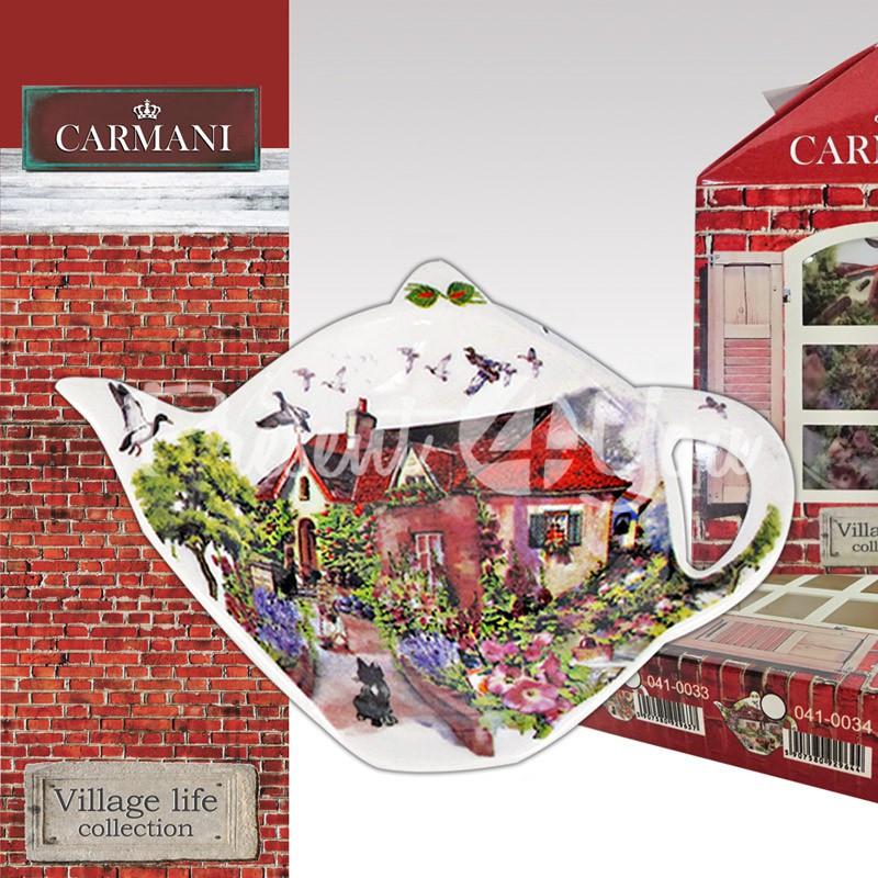 Подставка под чайный пакетик, 8,5х11,5 см., Carmani
