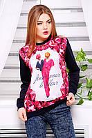 Женская толстовка (свитшот) демисезонный Le Fleur кофта Свитшот №2 (весна) д/р