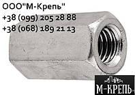 Гайка переходная высокая М10 DIN 6334 нержавеющая