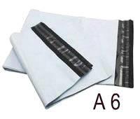 Курьерский пакет (А6) 125 × 190