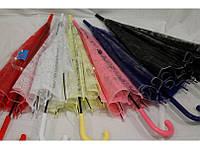 Зонт трость с очень красивым ажурным рисунком