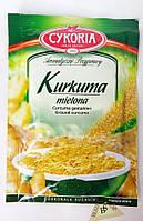 Куркума молотая вкусовая приправа 40г Cykoria Польша