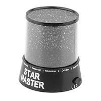 Ночник звёздное небо Star Master (Стар Мастер)