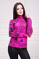 Женский яркий розовый гольф с длинным рукавом Гольф-2