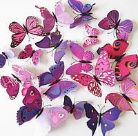 Декоративные 3D бабочки на магнитах,наклейки на стену Фиолетовый цвет 12 шт, фото 1