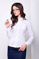 Классическая женская белая рубашка для офиса длинный рукав блуза Марта2 д/р