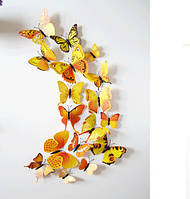 Декоративные 3D бабочки на магнитах,наклейки на стену Желтый цвет 12 шт