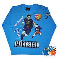 Свитшот Messi, ткань интерлок, с рисунком, 5-6-7-8 лет