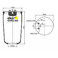 Пневморессора 4882N1P01(MAN) 1 шпилька(смещена)+воздух(2 штуцера) без стакана