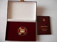 Орден Богдана Хмельницкого 1980-x [ документы,футл,ориг]