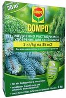 """Добриво повільно розчинне """"COMPO"""" для хвойних (2 кг)"""