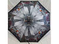 Зонт трость с рисунками достопримечательств