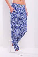 Синие летние женские штаны-бананы с белым узором Одесса