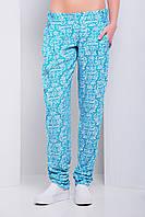 Летние голубые женские брюки-бананы из штапеля Одесса
