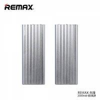 Внешний аккумулятор Remax Vanguard Powerbox 20000 mAh, silver