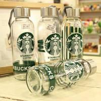 Стильная бутылочка Starbucks (Старбакс) Coffee 300 мл