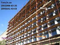 Фасадные леса рамного типа для строительства складов