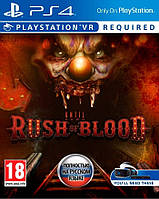 Until Dawn Rush of Blood ps4 VR