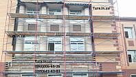 Фасадные леса рамного типа для строительства торгово развлекательного центра ТРЦ