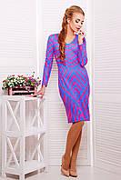 Элегантное яркое женское платье Иллюзия сукня Хлоя д/р