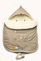 Конверт для новорожденного малыша для прогулки и путешествий в авто кресло. Бежевый